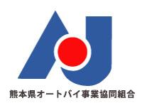 熊本AJロゴ